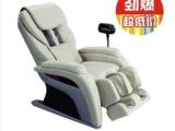 松下家用EP-MA03电动按摩椅全球知名品牌年货优惠价