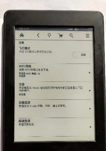 kindle paperwhite 1代 3g版