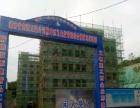 回雁峰 雷公塘 商业街卖场 40平米