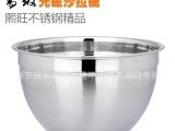 沙拉盆 不锈钢沙拉盆 水果沙拉盆 沙拉碗