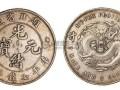 重庆云阳古钱币正规交易机构
