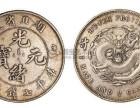 重庆江津哪里免费鉴定古董古钱币