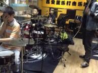 西安蓝乐打击乐培训中心 架子鼓培训 非洲鼓培训 吉他培训