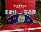 婧氏米嗳佳纸尿裤怎么卖多少钱一包 有几个码可选