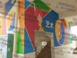 柳州墙绘专业团队 柳州恒美墙绘静兰小学墙绘案例