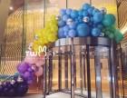宁波鲜花气球布置主题婚礼气球装饰 商业开业气球广告促销气球