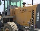 自用的临工30.50型装载机因没活转让 卡卡是农村