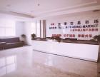 天津港保税区恒温厂房海伟跨境电商广场出租