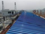 丰台区彩钢板安装 彩钢房维修换板安装