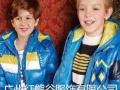 红熊谷品牌童装安迪鹿儿十大品牌童装限时促销28元件