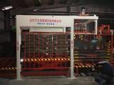 山东艾力克-优质码垛机生产厂家--欢迎您的咨询