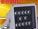 监控补光灯 12W led白光灯 220V 阵列白光灯 100米