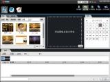 四川广告机,广安广告机,广安电子广告器材