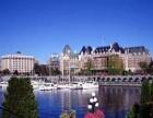 代办加拿大学生签证