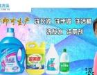 洗衣液生产设备 洗洁精生产设备 提供配方技术