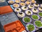 杭州快餐盒饭 工作餐团膳外送食堂承包【10份起送】