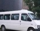 英德市全新5座,14座,17座豪华商务车带司机出租