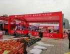 重庆璧山展会设备出租 桁架舞台灯光音响出租