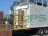 定制甘肃兰州车载移动式果蔬真空预冷机先进果蔬速冷保鲜设备