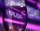 MUSE酒吧(兰州店)