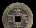 请问重庆哪里可以鉴定古董这些的