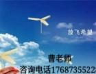 桂林理工大学函授(专科专业)汽车技术服务与营销