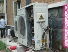 周口专业空调拆装移机