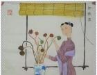 中式菲佣——您的私人月嫂