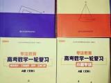 重庆主城补习提分快,效果好就选重庆专注教育