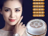 广州戈蓝生物科技有限公司化妆品OEM代加工基地