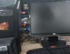 二手游戏台式电脑 带19寸屏幕