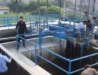 为东莞小区、学校提供专业清洗水池二次供水 水质检验