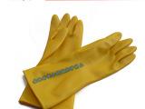 【南洋】高级牛筋乳胶手套 工业胶手套 耐酸碱手套 卫生清洁手套