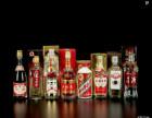 合肥常年高价上门回收名酒 老酒 洋酒 冬虫夏草等