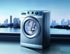 成都茶店子海爾洗衣機維修服務咨詢方式是多少?