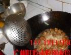 广东粥粉面培训 粥粉面的做法加盟 特色小吃