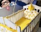 免费赠送婴儿床