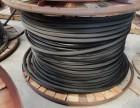 上海电缆线回收价格到位 上海电缆线回收公司