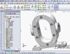 南汇Solidworks钣金设计培训