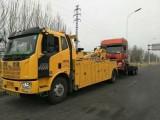 杭州24小时紧急救援拖车,长短途运输,单拖一拖二