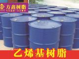 【方鑫树脂】FX-430 双酚A型环氧乙