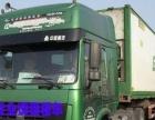 兰州嘉峪关金昌专业调回程车货运物流公司危险品冷藏车