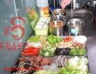 唐山附近哪有教凉拌菜的小吃培训学校 孙大妈