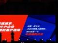 百度推广/百度糯米/网站建设/微信朋友圈推广/400电话