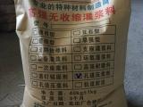 预应力压浆剂 孔道压浆剂厂家 报价 品牌