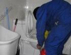 秦都疏通马桶、下水道、清理化粪池、污水池
