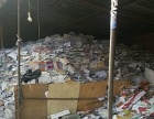 太原市纸厂上门高价回收,书本,报纸,杂志,彩页,废纸,电