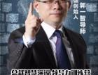 重庆商务演讲口才培训,口才演讲能力训练!