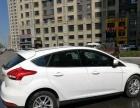 福特 福克斯两厢 2015款 两厢 EcoBoost 180 自