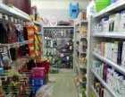 盈利超市转让,地段好,无转让费